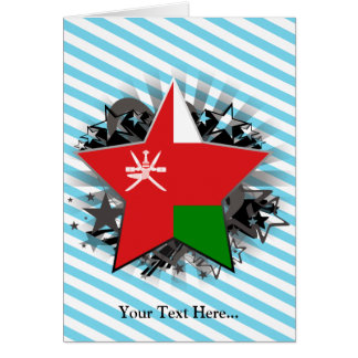 Oman Star Greeting Card