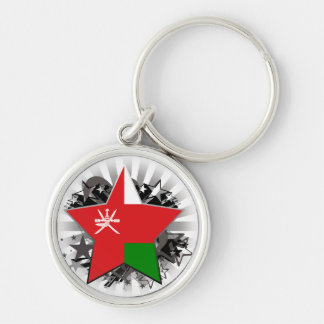 Oman Star Silver-Colored Round Keychain