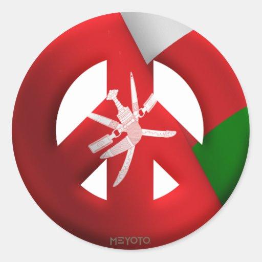 Oman Stickers