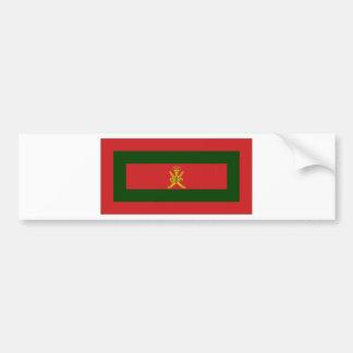 Oman Sultan Flag Car Bumper Sticker