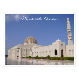 omani mosque postcard