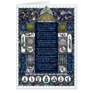 Omar Khayyam Poetry Excerpt Card