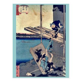 Omayagashi, Asakusa by Utagawa, Hirokage, Ukiyo Postcards