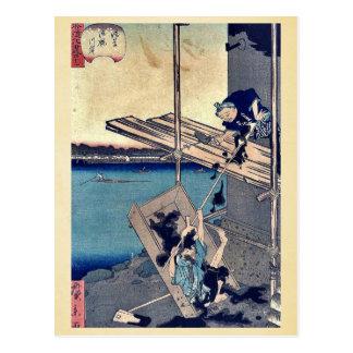 Omayagashi, Asakusa by Utagawa, Hirokage, Ukiyo Post Cards