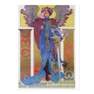 Omega Bicycle Poster Postcard