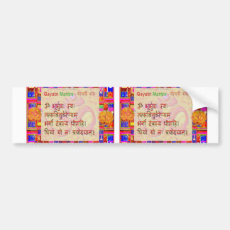 OmMantra GayatriMantra Sanskrit Script by Naveen Car Bumper Sticker