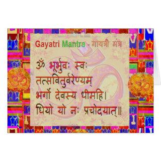 OmMantra GayatriMantra Sanskrit Script by Naveen Greeting Cards