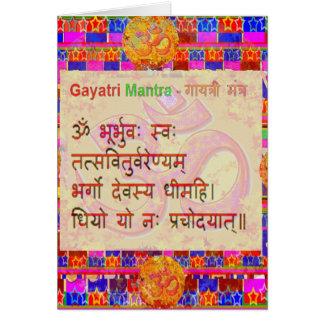 OmMantra GayatriMantra Sanskrit Script by Naveen Card