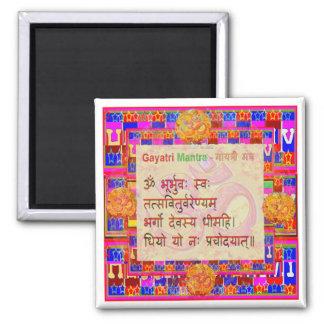 OmMantra GayatriMantra Sanskrit Script by Naveen Refrigerator Magnet
