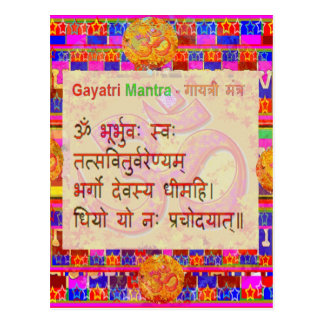 OmMantra GayatriMantra Sanskrit Script by Naveen Postcard