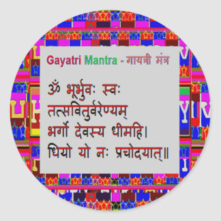 OmMantra GayatriMantra Sanskrit Script by Naveen Stickers