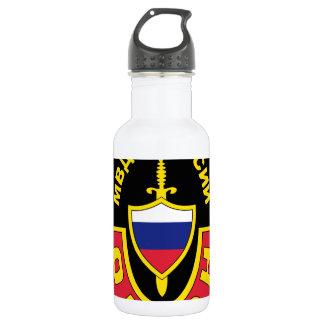OMON Abzeichen Russland MVD OMON Spec Ops Abzeiche Stainless Steel Water Bottle
