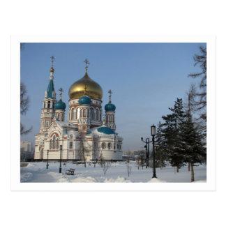 OmskCathedral.Postcard Postcard