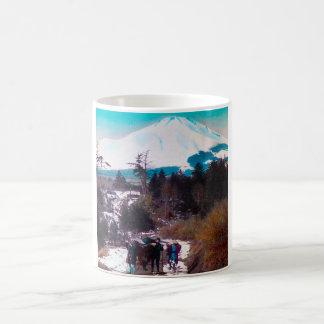 On a Winter Road Beneath Mount Fuji Vintage Japan Coffee Mug