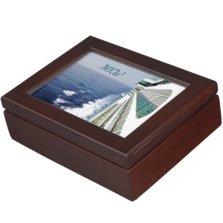On Balcony Row Monogrammed Memory Box