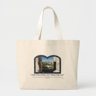 On Top the Wall in Jerusalem Large Tote Bag