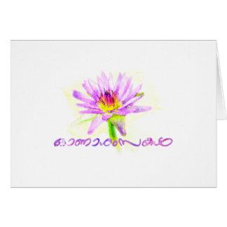 Onam Bloom Card
