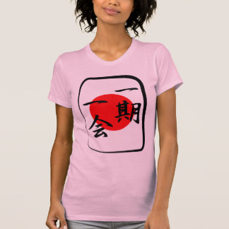 Once in a lifetime opportunity kanji tile T-Shirt