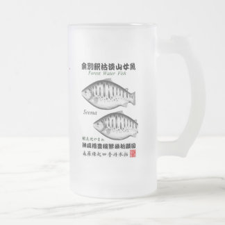 Oncorhynchus masou frosted glass beer mug