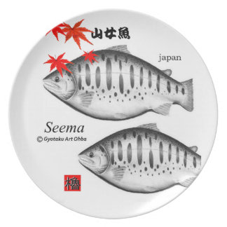 Oncorhynchus masou! < Oncorhynchus masou fish; JAP Melamine Plate