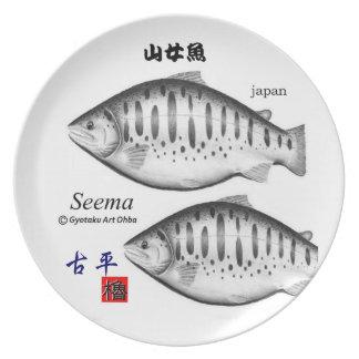 Oncorhynchus masou! < Oncorhynchus masou fish; JAP Plate
