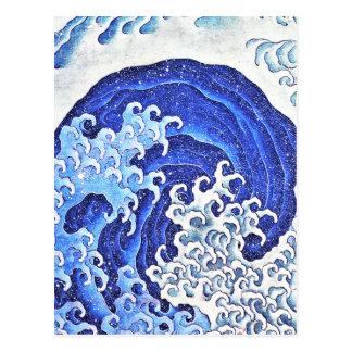 Onda femenina por Hokusai Postal