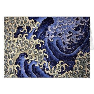 Onda masculina de Katsushika Hokusai Tarjeta De Felicitación
