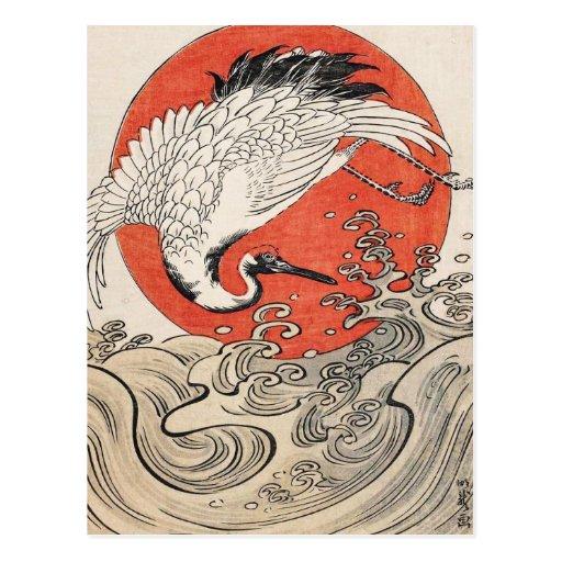 Ondas y sol naciente de la grúa de Isoda Koryusai Postales