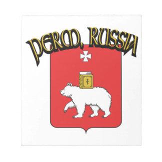 Ondulación permanente Rusia Blocs De Notas