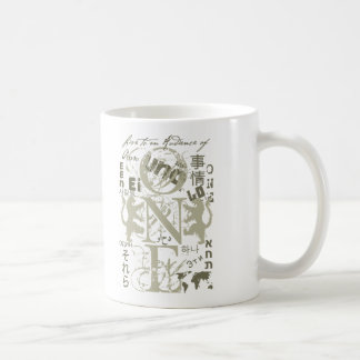 ONE by Pacific Oracle Mug