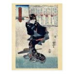 One by Utagawa, Kuniyoshi Ukiyoe Postcard