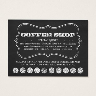 Coffee Themed ONE CUP OF COFFEE chalkboard punch cards