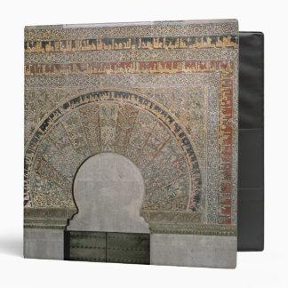 One doorway of the Prayer Hall Binders