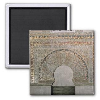 One doorway of the Prayer Hall Magnet