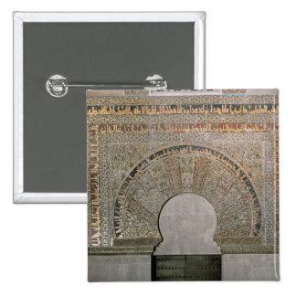 One doorway of the Prayer Hall Pinback Button