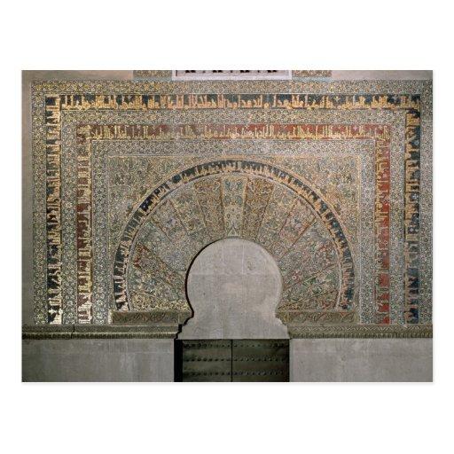 One doorway of the Prayer Hall Postcard