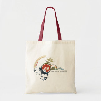 One Earth One Bag