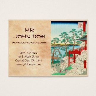 One Hundred Famous Views of Edo Ando Hiroshige Business Card