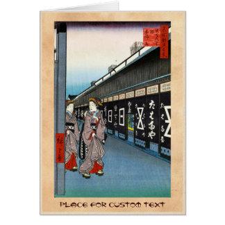 One Hundred Famous Views of Edo Ando Hiroshige Card