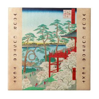 One Hundred Famous Views of Edo Ando Hiroshige Ceramic Tile