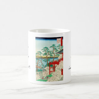 One Hundred Famous Views of Edo Ando Hiroshige Coffee Mug