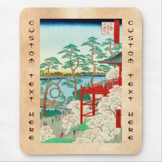 One Hundred Famous Views of Edo Ando Hiroshige Mouse Pad