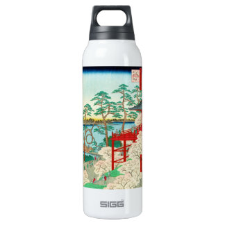One Hundred Famous Views of Edo Ando Hiroshige 16 Oz Insulated SIGG Thermos Water Bottle