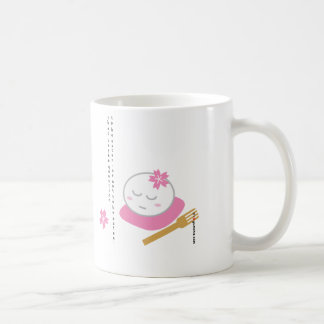 One Philosophical Mochi Mug