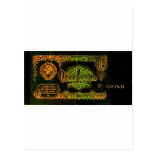 one ruble postcard
