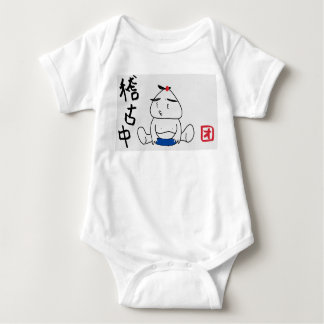 Onigigi Kun Baby Bodysuit