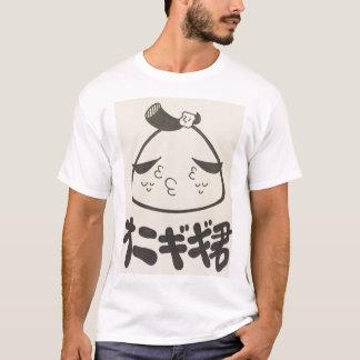 Onigigi Kun T-Shirt