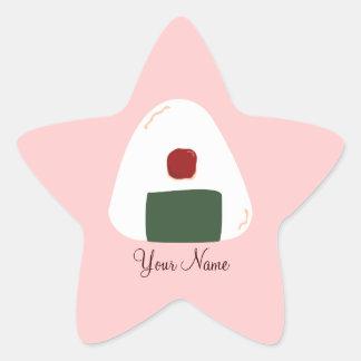 """Onigiri ♥"" ~Pink ver.~ Personalized Star Stickers"