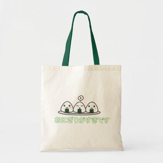 Onigiris Lovers Tote Bag