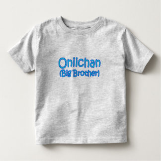 Oniichan (Big Brother) t-shirt